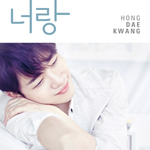 "Album art for Hong Dae Kwang's album ""With You"""