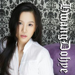 """Album art for Hwan Do Hye's album """"Missing"""""""