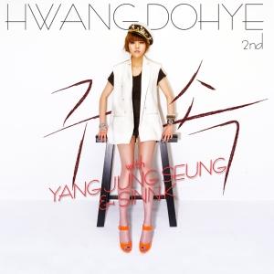 """Album art for Hwang Do Hye's album """"Start"""""""