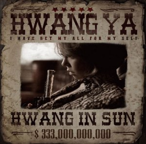 """Album art for Hwang In Sun's album """"Hwang Ya"""""""