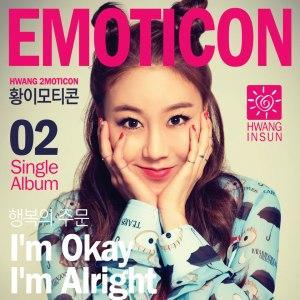 """Album art for Hwang In Sung's album """"Emoticon"""""""