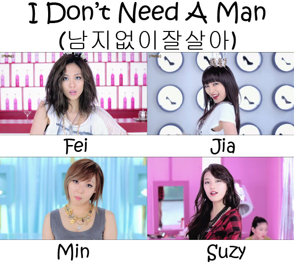 "The members of Miss A in the ""I Don't Need A Man"" MV"