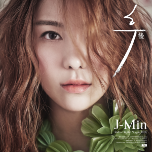 "Album art for J-Min's album ""After"""