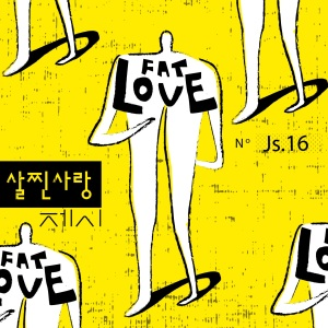 "Album art for Jessi's album ""Excessive Love"""