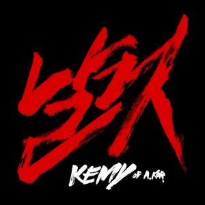 """Album art for Kemy (A.KOR)'s album """"To Me"""""""