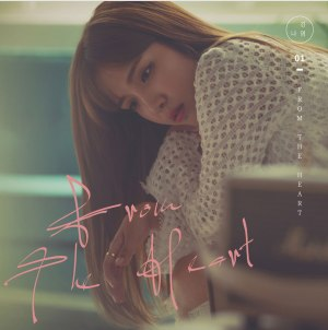 "Album art for Kim Na Young's album ""From The Heart"""