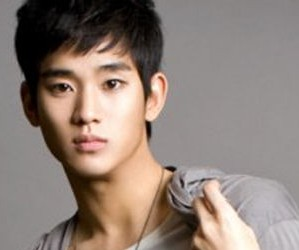 "Kim Soo Hyun's ""Another Way"" promotional picture."