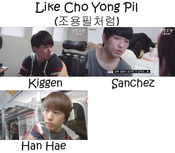 "The members of PHANTOM in the ""Like Cho Yong Pil"" MV"