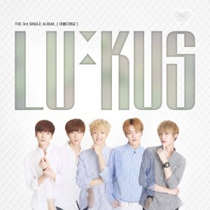 "Album art for LU:KUS's album ""Beautiful"""
