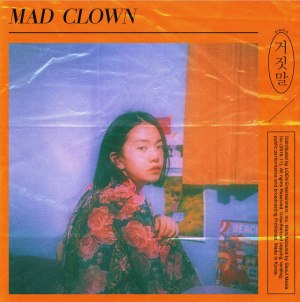 "Album art for Mad Clown's album ""Lie"""