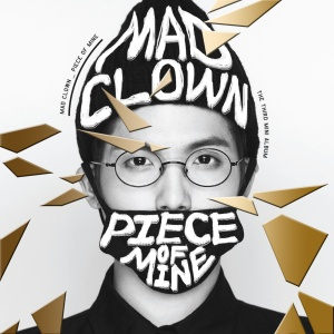 "Album art for Mad Clown's album ""Piece Of Mine"""