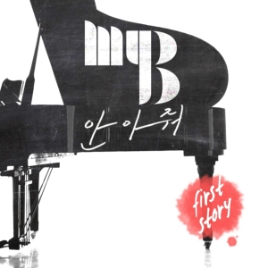 "Album art for My-B's album ""Hold Me"""