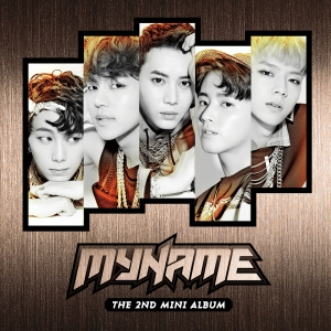 """Album art for MYNAME's album """"Too Very So MUCH"""""""