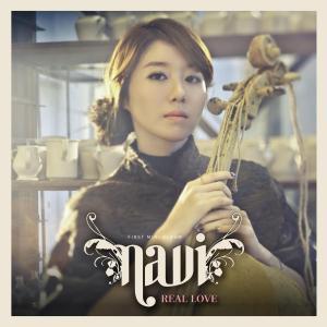 """Album art for Navi's album """"Real Love"""""""