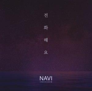 "Album art for Navi's album ""Ring Me Up"""