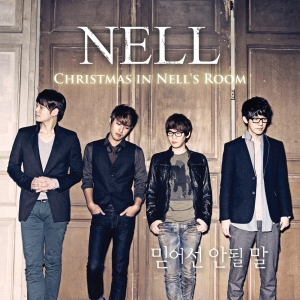 "Album art for Nell's album ""Christmas In Nell's Room"""