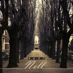 "Album art for Nell's album ""Green Nocturne"""