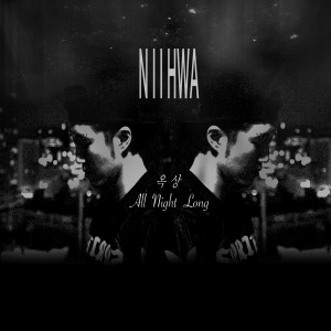 "Album art for Niihwa's album ""All Night Long"""