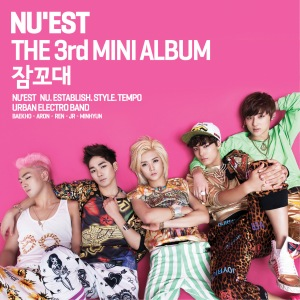 "Album art for NU'EST's album ""Sleep Talking"""