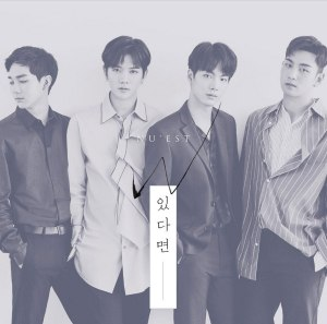"Album art for NU'EST W's album ""If You"""