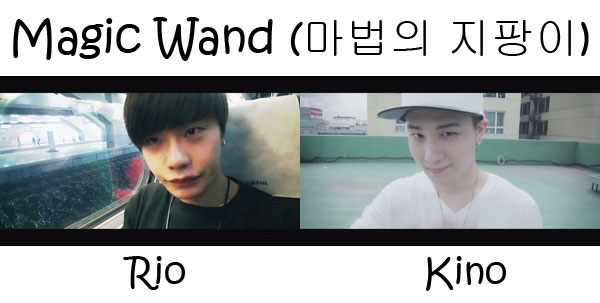 "The members of Offroad's sub-unit OHNOBRO in the ""Magic Wand"" MV"