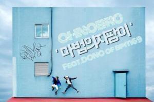 """Album art for Offroad's sub-unit OHNOBRO's album """"Magic Wand"""""""