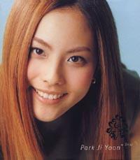 """Album art for Park Ji Yoon's album """"Forever Park Ji Yoon"""""""