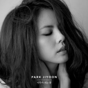 "Album art for Park Ji Yoon's album ""The Tree Dream"""