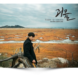 "Album art for Park Si Hwan's album ""Monster"""