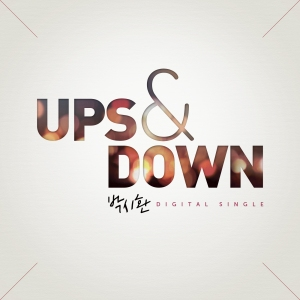 "Album art for Park Si Hwan's album ""Ups & Downs"""