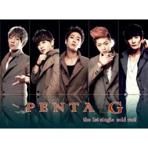"""Album art for PENTA-G's album """"Sold Out"""""""