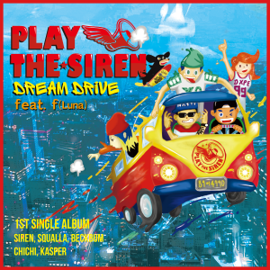"Album art for Play The Siren's album ""Dream Drive"""
