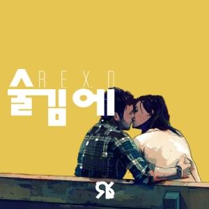 "Album art for Rex.D's album ""Drunk In Love"""