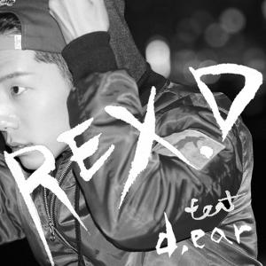 """Album art for Rex.D's album """"Once"""""""