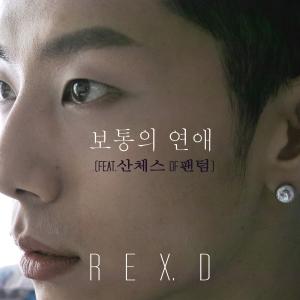 """Album art for REX.D's album """"Ordinary Love"""""""