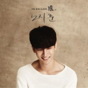 "Album art for Roh Ji Hoon (Noh Ji Hoon)'s album ""Sense"""