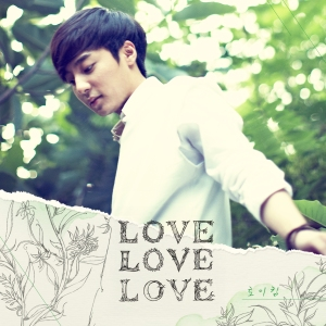 "Album art for Roy Kim's album ""Love Love Love"""