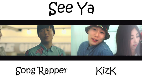 "The members of Coolkids in the ""See Ya"" MV"