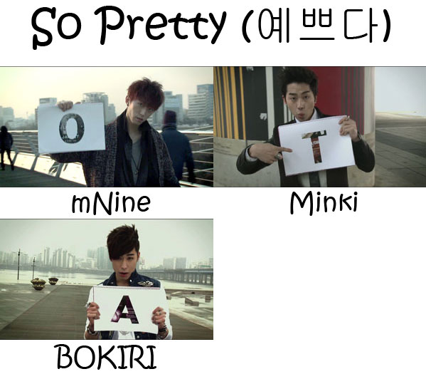 "The members of Airplane in the ""So Pretty"" MV"