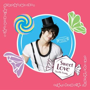 "Album art for Son Ho Young's album ""Sweet Love"""