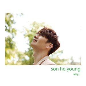 "Album art for Son Ho Young (g.o.d)'s album ""May, I"""