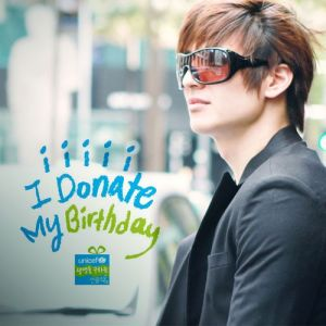 "Album art for Son Hoyoung from g.o.d's album ""I Donate My Birthday"""