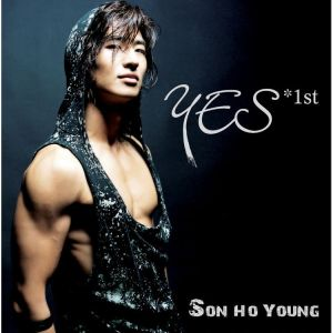 "Album art for Son Hoyoung from g.o.d's album ""Yes"""