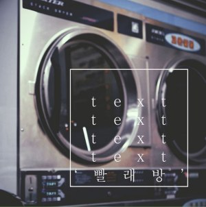 "Album art for Song Rapper's album ""Laundry Room"""