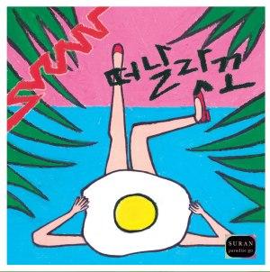 """Album art for Suran's album """"Paradise Go"""""""