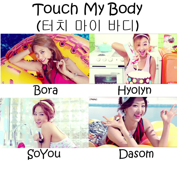 """The members of SISTAR in the """"Touch My Body"""" MV"""
