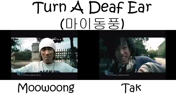 "The members of BaeChiGi in the ""Turn A Deaf Ear"" MV"