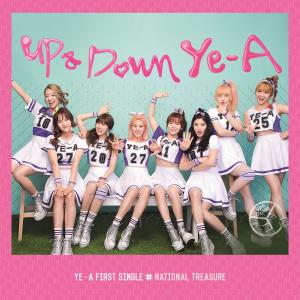 """Album art for for Ye-A's album """"National Treasure"""""""