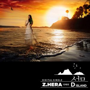 "Album art for Z.Hera's album ""D Island"""