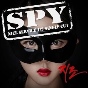 """Album art for Zizo's album """"Spy"""""""